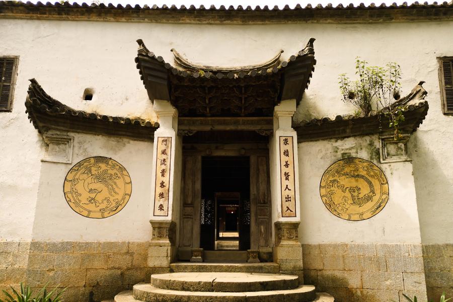 L'antre de la famille Vuong - Ha Giang